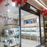 Нов магазин IMIKS отвори врати в Mall Plovdiv