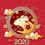 2020 - годината на металния плъх
